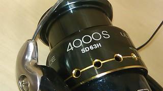 400sup.jpg